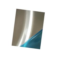 430不锈钢油磨拉丝